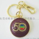 厂家直销定制皮标拉头钥匙扣合金牌塑料五金标牌