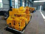 寧夏固原批發溼式噴漿機機組