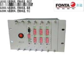 车辆检测器主机(LDC1003)