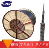 太平洋 OPGW-48B1-90   48芯单模光纤 避雷线架空地线 光纤光缆