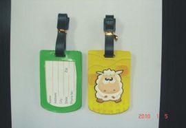 3D-PVC软胶行李牌(AS01)
