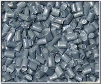 再生塑料颗粒LDPE