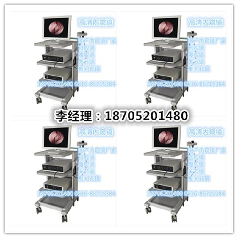 佳华HJ-60 国产三晶片腹腔镜厂家