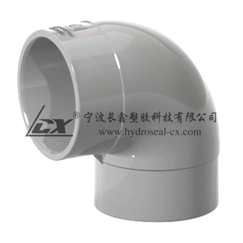 CPVC弯头,CPVC90°弯头,PVC-C弯头,氯化聚氯乙烯弯头