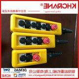 德马格葫芦DC-COM1-125 V8/2 1/1 H4手柄线手柄原装 品质保证