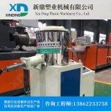 厂家直销全自动干粉混合机 大型卧式加热混合机 槽型药粉混合机