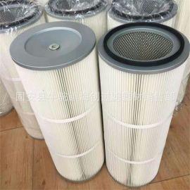 厂家** 粉尘除尘滤筒聚酯纤维无纺布滤芯  除尘滤芯 可来图定制