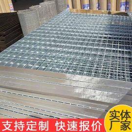 格栅板厂家供应热浸镀锌钢格板钢梯踏步板 平台钢格板格栅