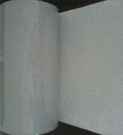 PVC反光膜