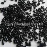 厂家销售 PEI黑色树脂 耐高温 高强度 高流动 高光泽 10公斤起批