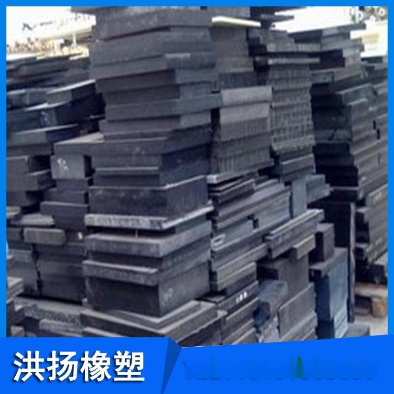長期現貨供應尼龍板 MC澆注尼龍板 尼龍塑料板 河北洪揚廠家
