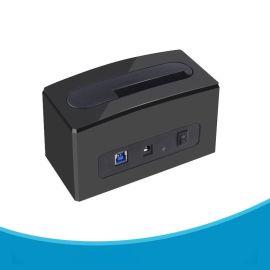 厂家直销2.5寸usb3 0移动硬盘盒底座 串口SATA3.5寸移动硬盘盒