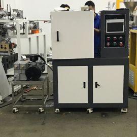 25t小型实验平板硫化机、抽真空电动加硫成型机