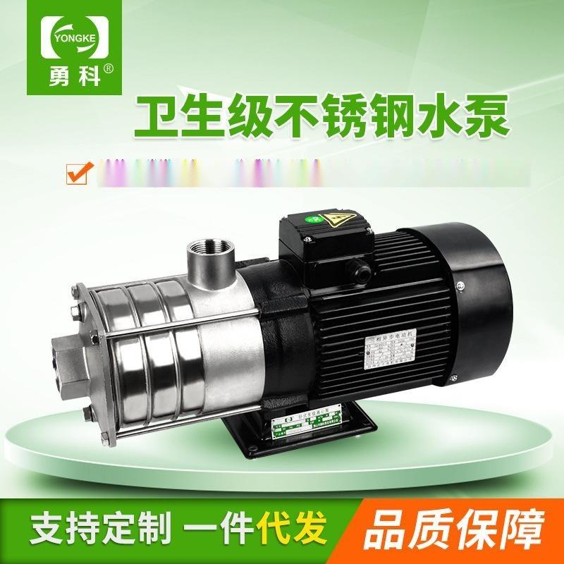 SHF12 不鏽鋼家用增壓泵 家用自來水自動增壓泵