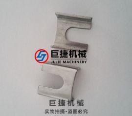 不锈钢挂耳 人孔挂耳 人孔配件 过滤器专用配件
