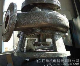 耐熱耐酸鹼排污泵超耐磨清淤泵