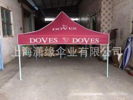 折叠式帐篷、户外折叠广告帐篷、3X3米3*6米4脚帐篷