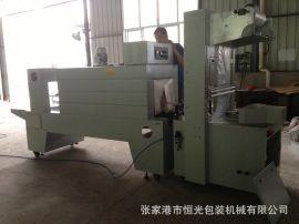 碳酸饮料热收缩包装机  膜包机 塑包机  厂家制造