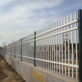 供应**插接锌钢栅栏 蓝白厂区隔离新钢护栏定制 公园林围墙栏