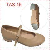 踢踏舞鞋(TAS-16)