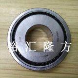 高清實拍 FAG F-618029.TR1 圓錐滾子軸承 F-618029 原裝正品
