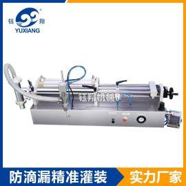 厂家直销卧式自动吸料液体灌装机 化妆品洗发水洗衣液定量灌装机