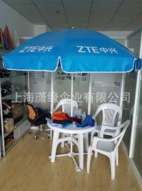 上海太阳伞厂、定做户外广告阳伞、印企业标志LOGO的户外遮阳伞