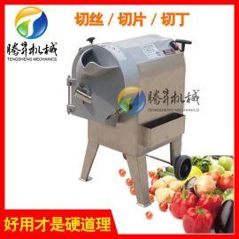 土豆切片切丝机 红薯切片机 厨房多功能切菜机
