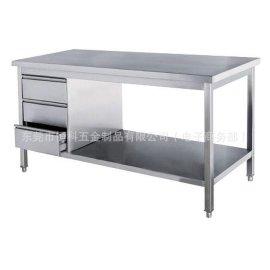 不锈钢洁净厨房工作台 (HK-102)
