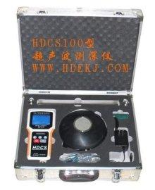 超声波测深仪(HDCS100)