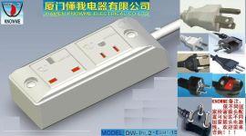 美标插头电线二位英式美式插座组合转换器