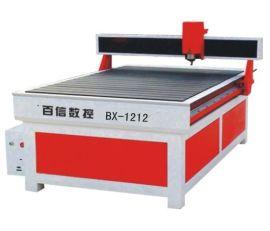 广告行业专用雕刻机BX-1212/1218/1224