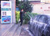 自助洗車機
