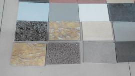 通体板轻钢龙骨纤维水泥外墙挂板