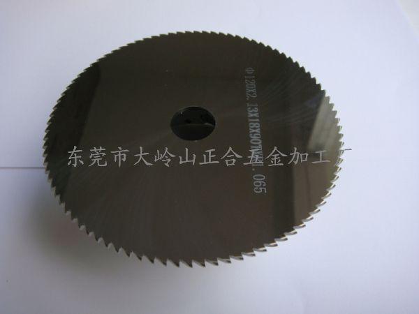 硬質合金鋸片銑刀修磨 鎢鋼鋸片銑刀修磨