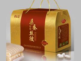 河南包装盒定做,礼品产品包装盒设计定做