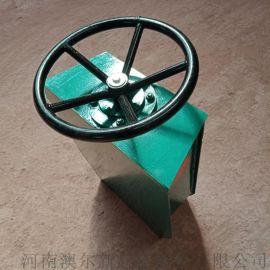 龙门吊防风夹轨器  手动方向盘式夹轨器  防风器