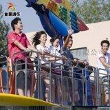 新款遊樂設備衝浪者 24人 公園遊樂設備