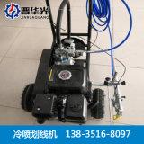 西藏划线机配套热熔釜热熔划线机