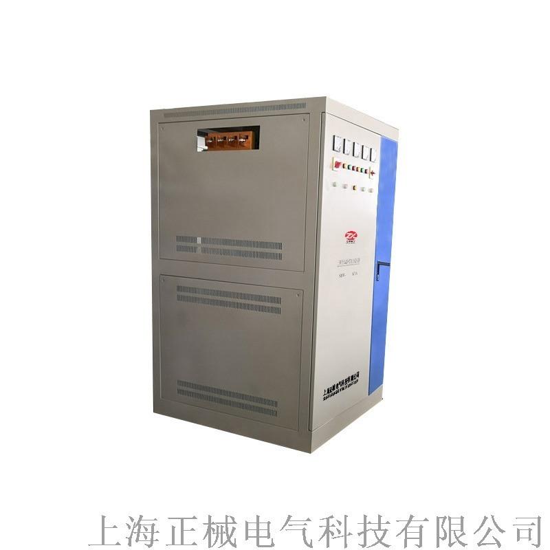 補償式電力穩壓器500kva三相大功率調壓穩壓器