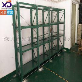 厂家直销非标定做模具货架仓库抽屉式模具架可送货安装