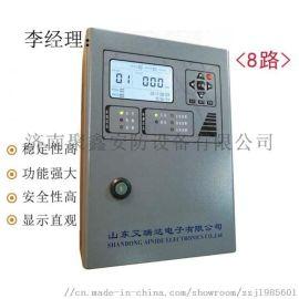 可燃/有毒气体报警器,无线气体报警器