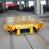 搬运铝卷110吨自动轨道平车 喷砂船厂平板轨道车
