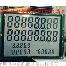 液晶屏厂家定制显示屏段码屏无线话筒LCD液晶屏
