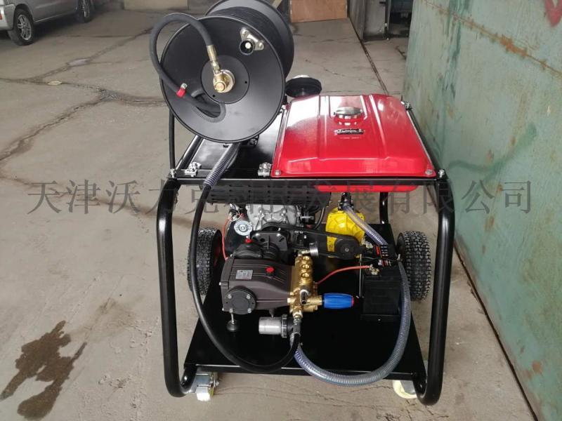 沃力克WL2070型高压疏通机、市政管道等疏通清洗