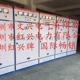 中山厂家超低价直销动力柜配电柜落地柜控制柜户外防雨柜GGD配电柜