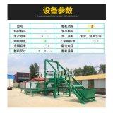 广西贺州混凝土预制件设备厂家/小型预制件设备生产商