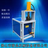 高质量铁管断料机 工厂下料模具 100方管断料模具