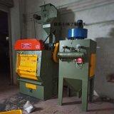 北京抛丸机,铸造件去氧化履带滚筒抛丸机