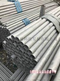 工业304不锈钢管现货天津TP304无缝管规格齐全